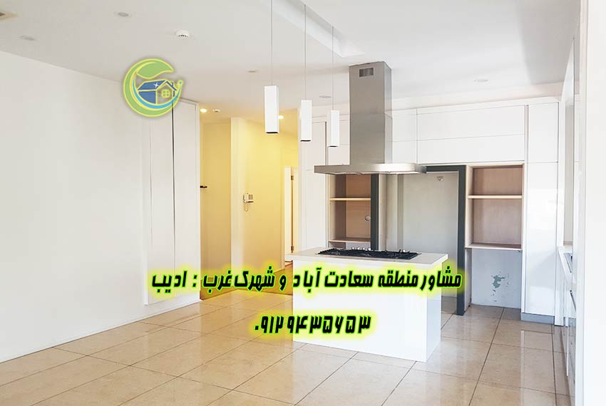 فروش آپارتمان مسکونی کوی فراز