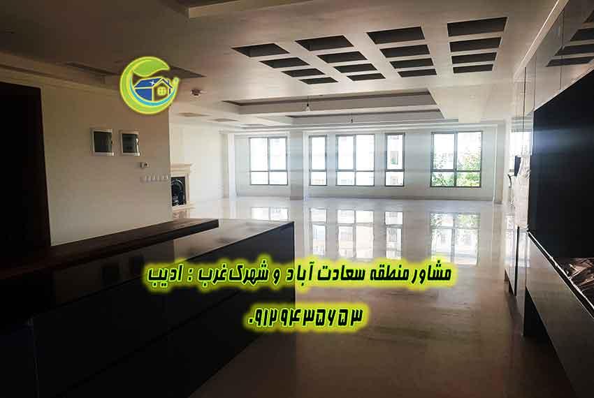 فروش آپارتمان 300 متر مروارید سعادت آباد