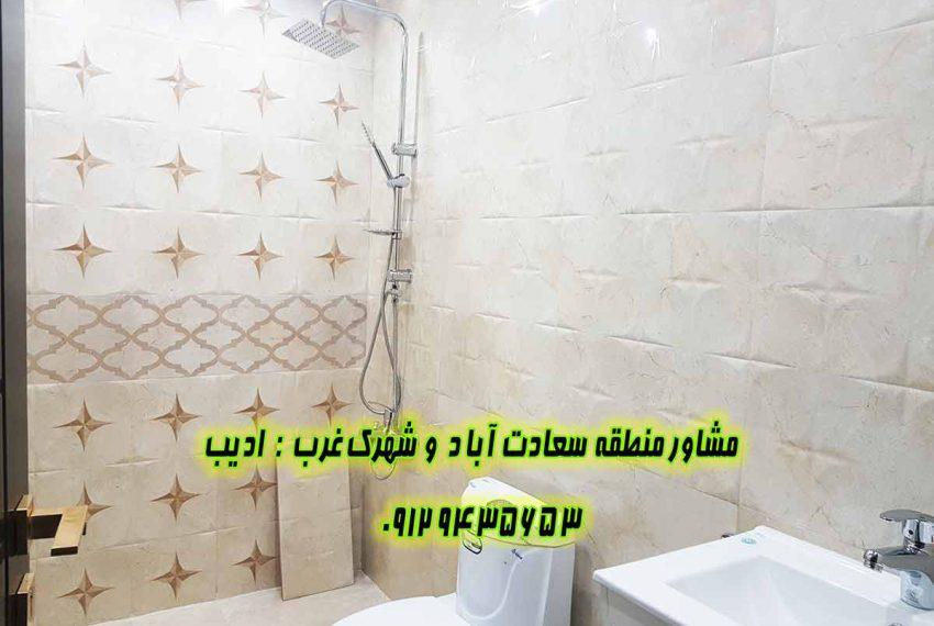 قیمت آپارتمان مسکونی سپیدار سعادت آباد