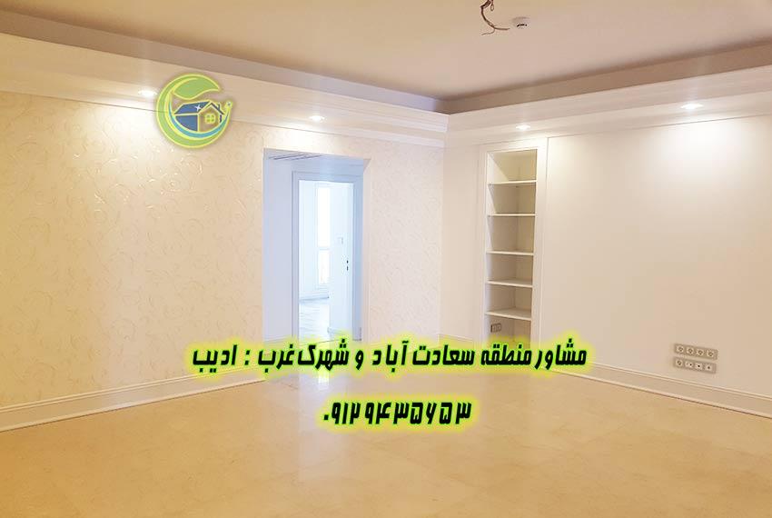 قیمت آپارتمان مسکونی کوی فراز 260 متری