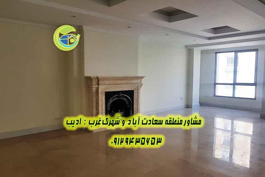 قیمت آپارتمان 300 متر مروارید سعادت آباد