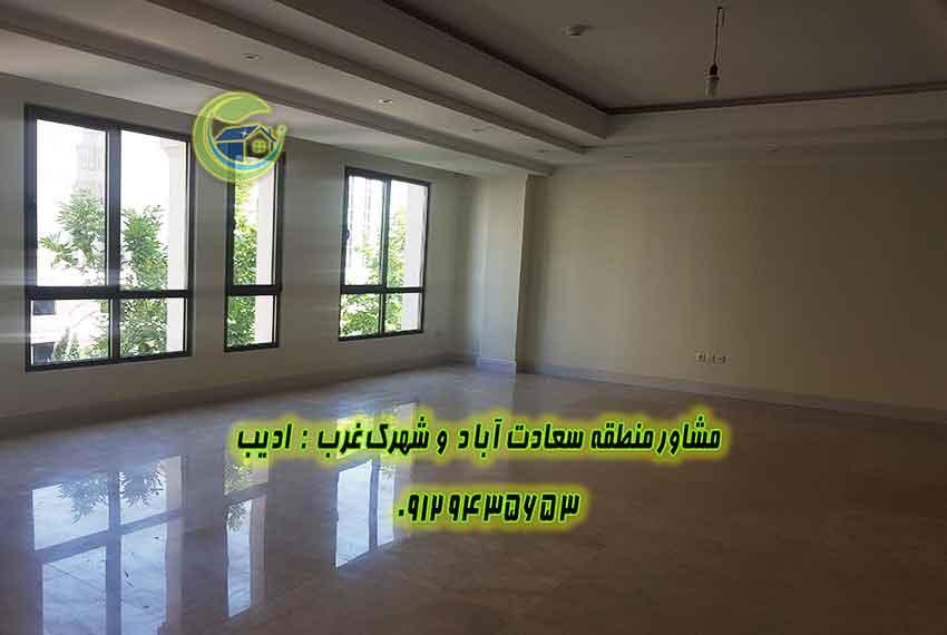 قیمت آپارتمان 300 متر مروارید
