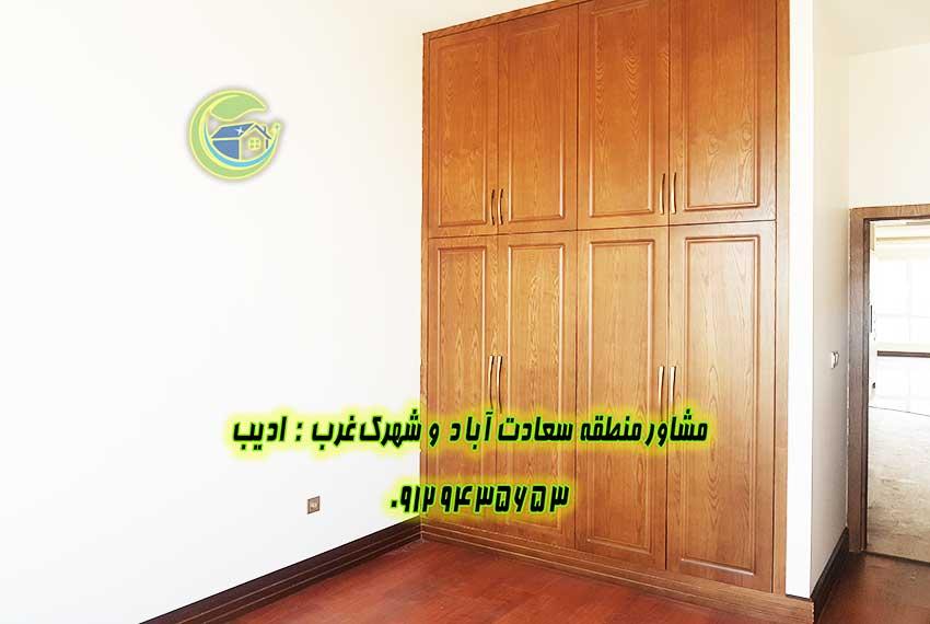 قیمت اپارتمان بلوار 24 متری