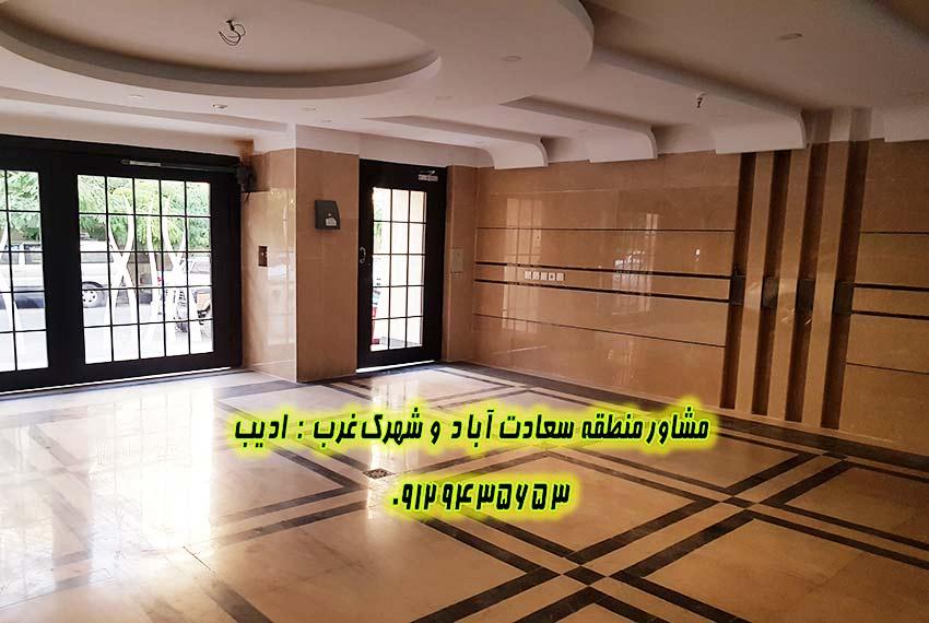 140 متر آپارتمان مسکونی شهرک غرب