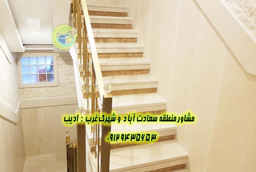 150 متر آپارتمان نوساز کلید نخورده