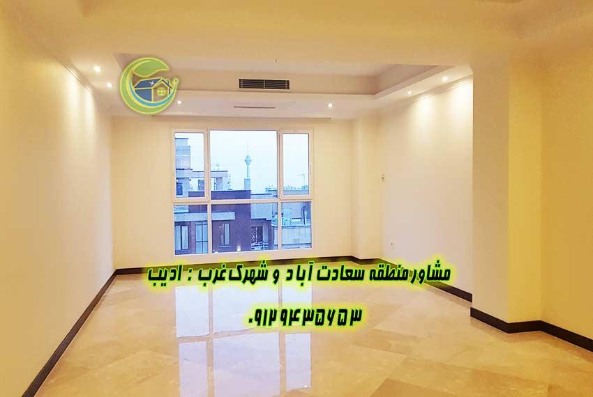 آپارتمان نوساز 145 متری صرافها