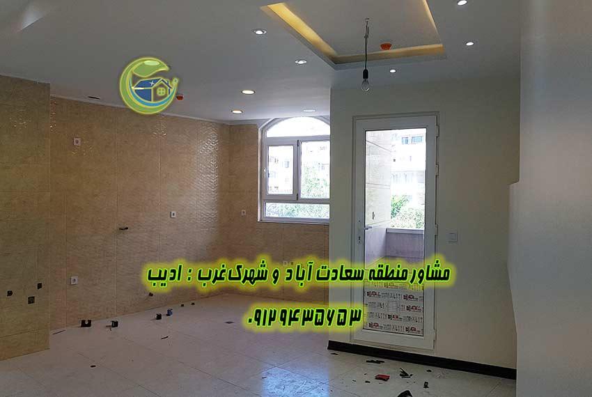 خرید آپارتمان نوساز بلوار شهرداری