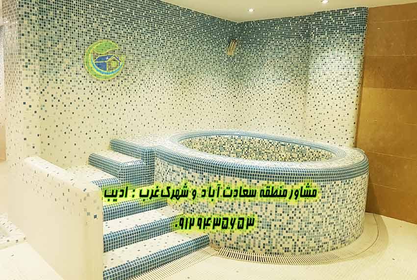خرید آپارتمان 115 متر بلوار شهرداری