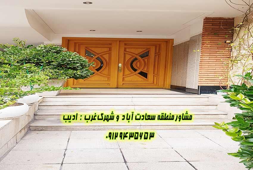 خرید آپارتمان 150 متری در سعادت آباد