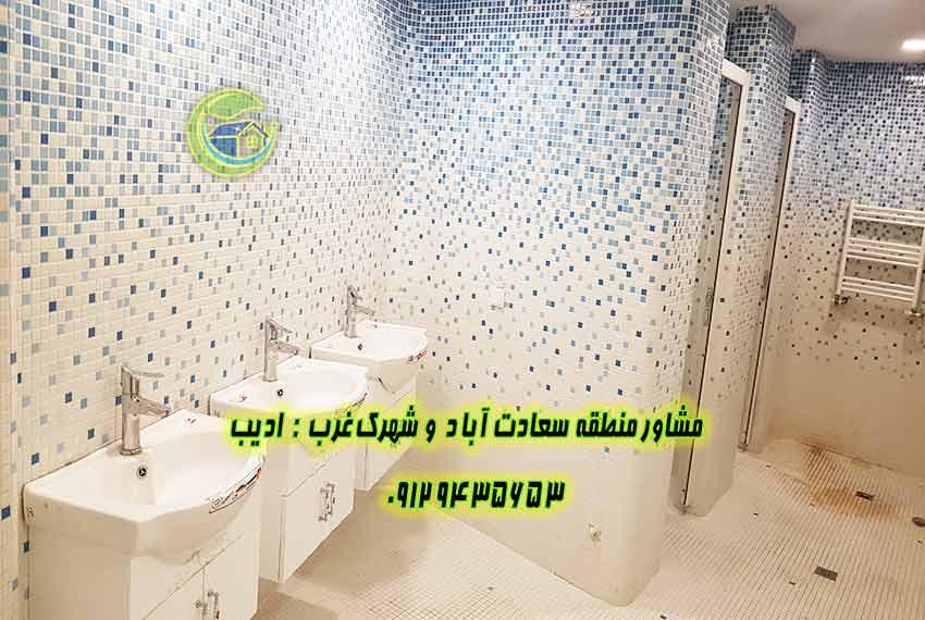 خرید اپارتمان 115 متر بلوار شهرداری