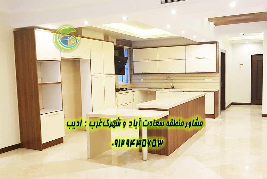 فروش آپارتمان 145 متر صرافهای شمالی سعادت آباد