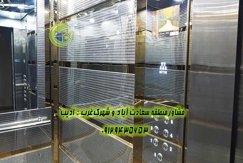 فروش اپارتمان 115 متر بلوار شهرداری سعادت اباد