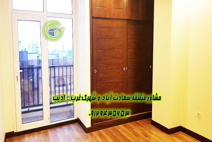 قیمت آپارتمان 145 متر صرافهای شمالی سعادت آباد