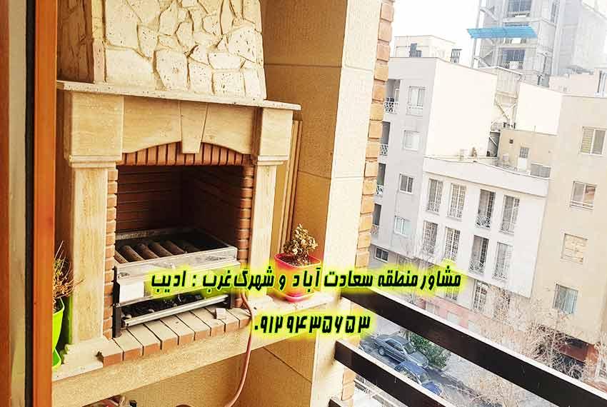قیمت آپارتمان 150 متری در سعادت آباد