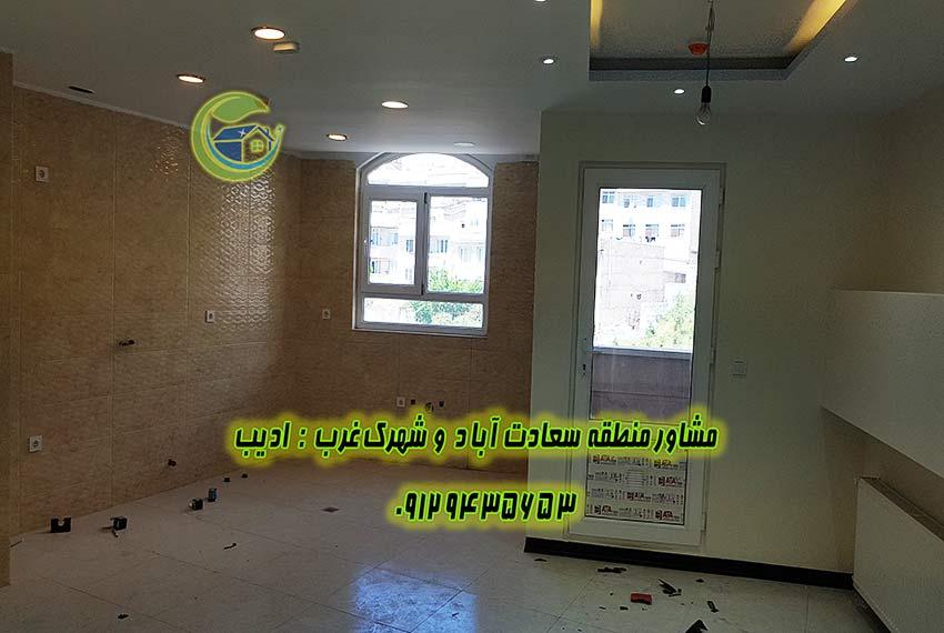 قیمت اپارتمان 115 متر بلوار شهرداری سعادت آباد