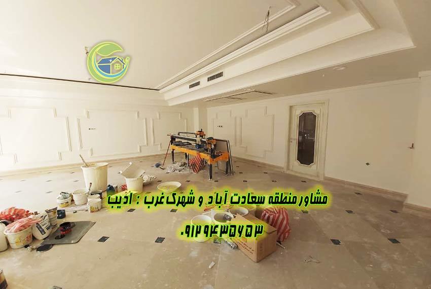 خرید اپارتمان 158 متر مروارید سعادت آباد