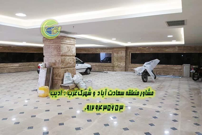 فروش اپارتمان 158 متر مروارید سعادت آباد