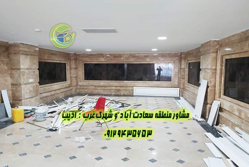 فروش اپارتمان 158 متر مروارید سعادت اباد