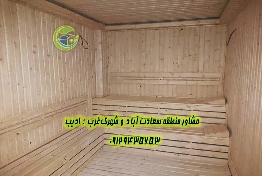 قیمت آپارتمان 158 متر مروارید سعادت آباد
