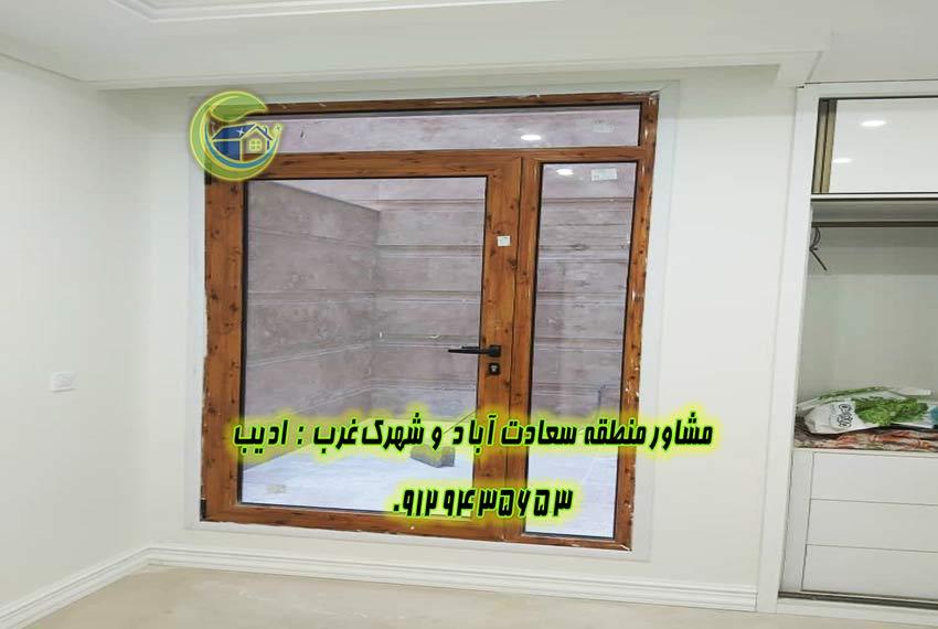قیمت اپارتمان 158 متر مروارید سعادت آباد