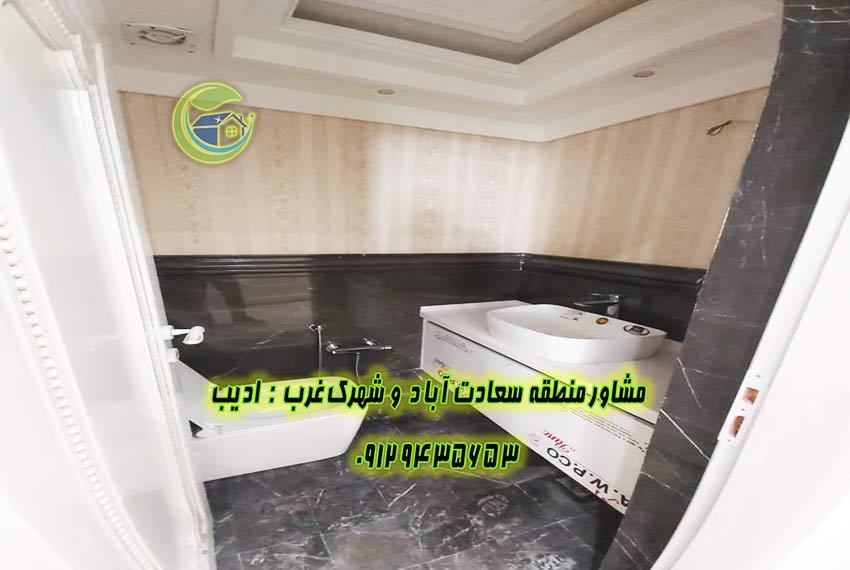 قیمت اپارتمان 158 متر مروارید سعادت اباد