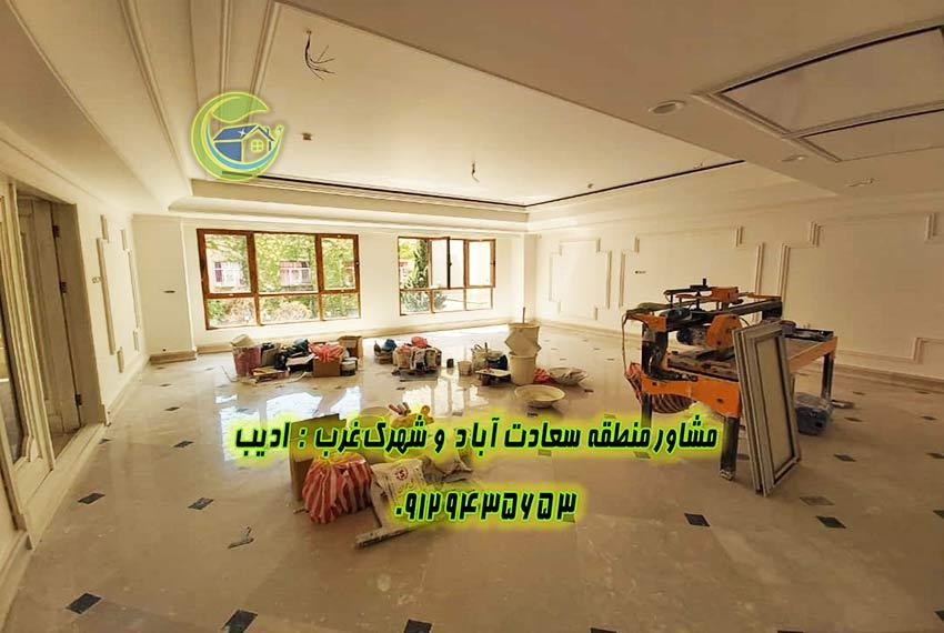 مروارید سعادت اباد فروش آپارتمان 158 متر