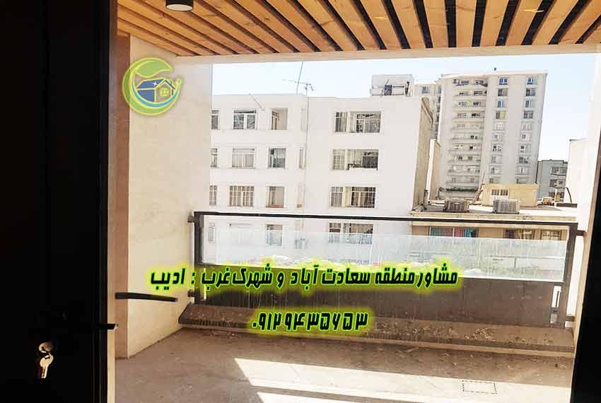 آپارتمان مسکونی مروارید برای خرید