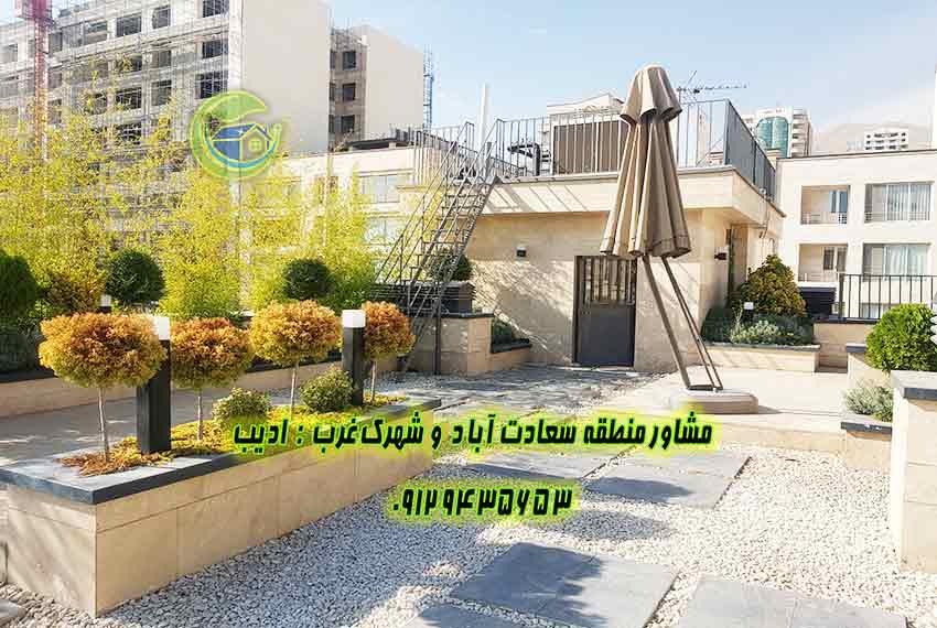 آپارتمان نوساز خیابان پنجم سعادت اباد