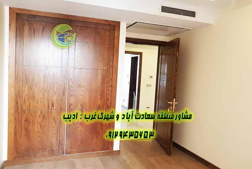 آپارتمان 220 متری مروارید