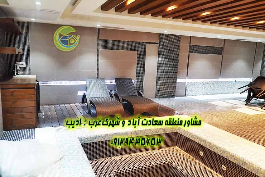 آپارتمان 4 خواب سعادت آباد مروارید