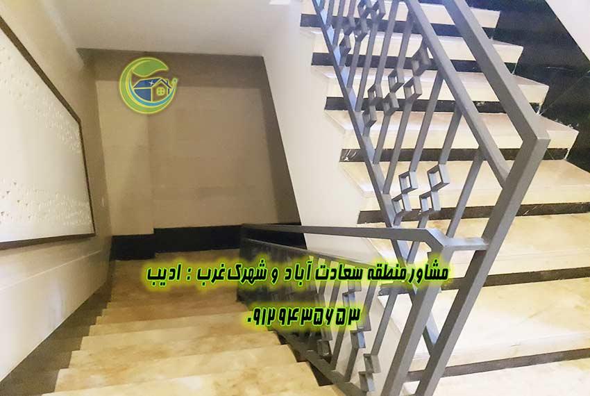 اپارتمان در مروارید 170 متری قیمت