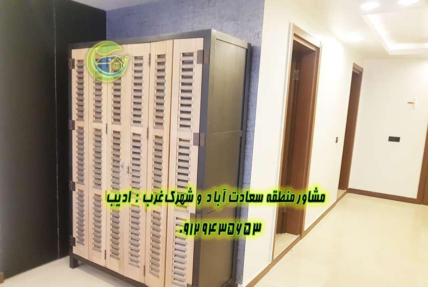 خرید آپارتمان سعادت آباد مروارید 170 متری