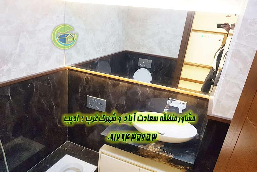 خرید آپارتمان سعادت آباد مروارید 170 متر