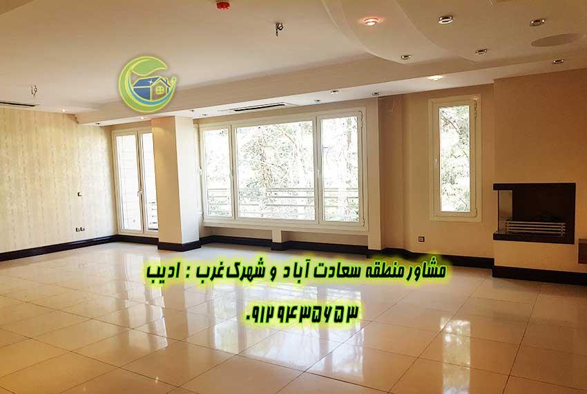 خرید آپارتمان مسکونی بلوار 24 متری