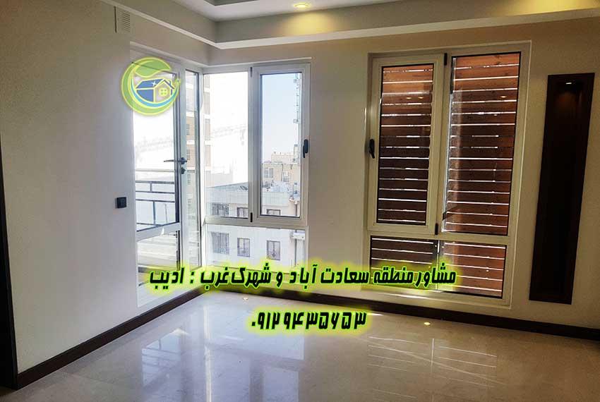 خرید آپارتمان 170 متر خیابان پنجم سعادت آباد