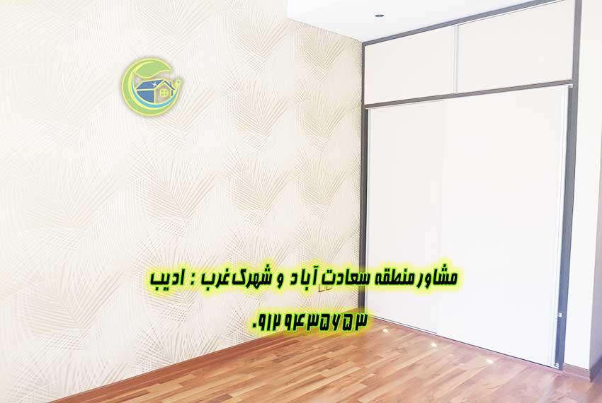 خرید آپارتمان 210 متری بلوار 24 متری