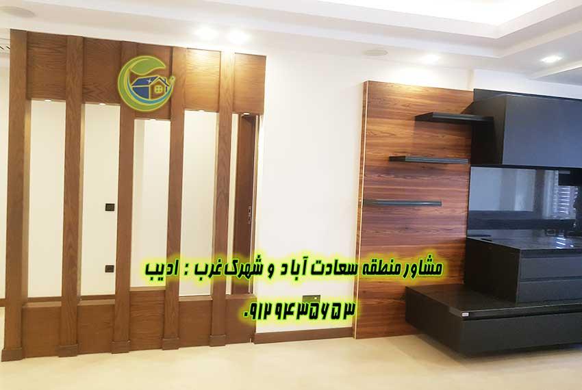 خرید اپارتمان 170 متر خیابان پنجم سعادت آباد