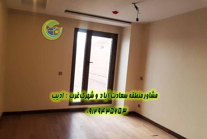 خرید و فروش آپارتمان مروارید سعادت آباد