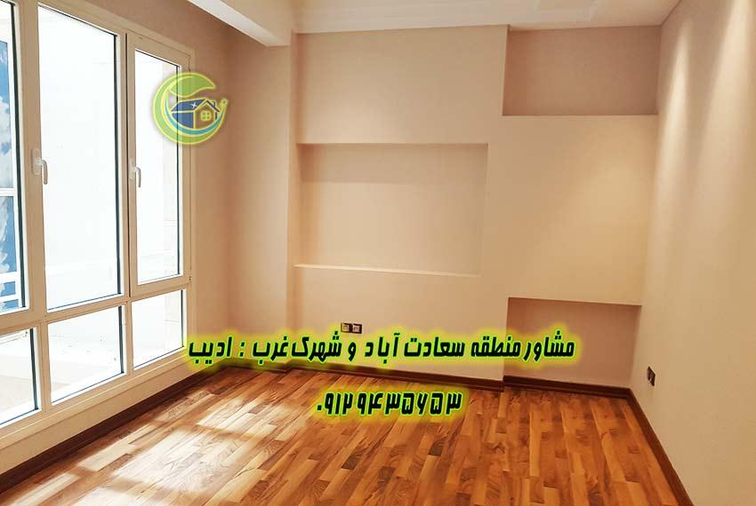 سعادت آباد خرید آپارتمان 24 متری