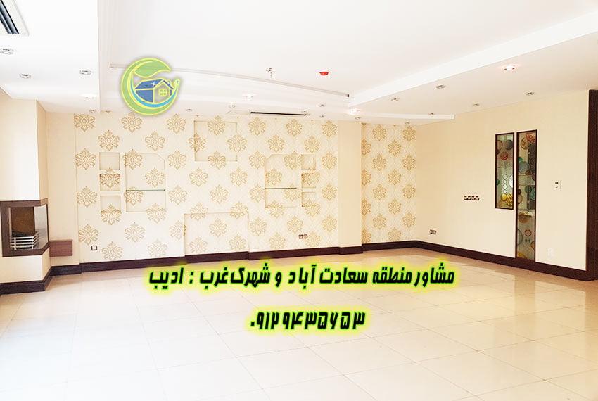 سعادت آباد 24 متری آپارتمان مسکونی