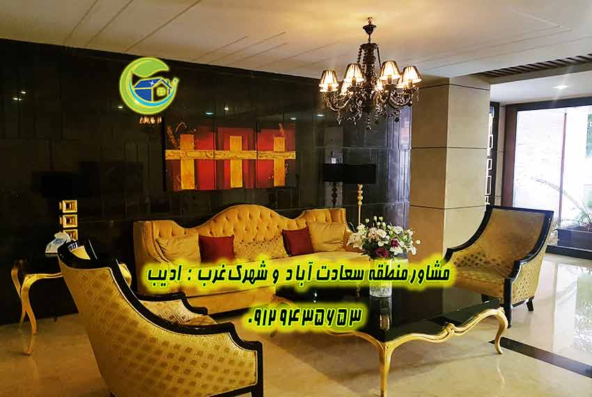 فروش آپارتمان سعادت آباد 220 متری