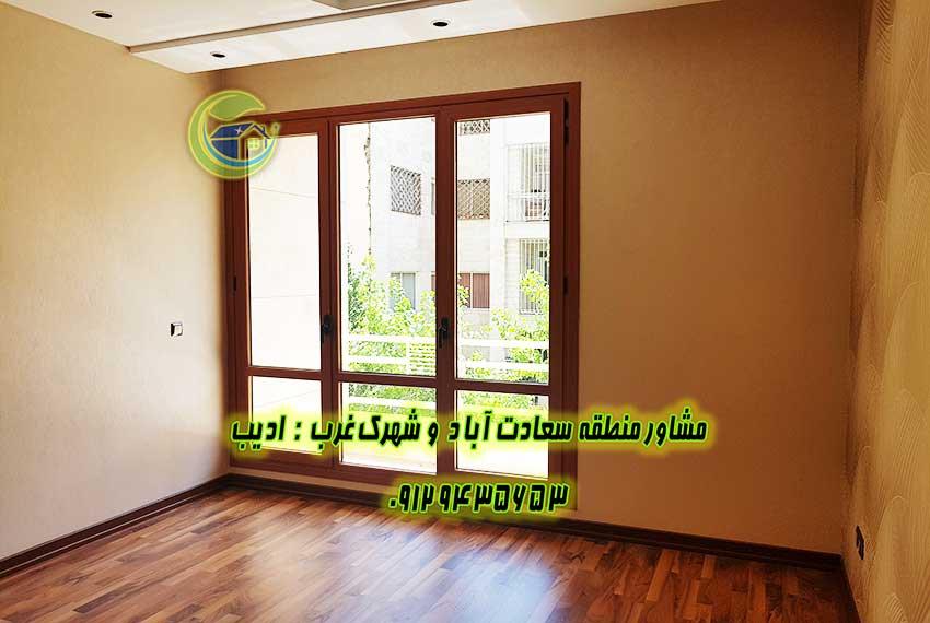 فروش آپارتمان 210 متری بلوار 24 متری