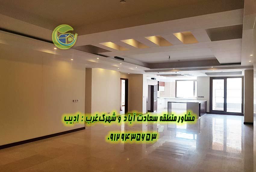 فروش آپارتمان 220 متر مروارید