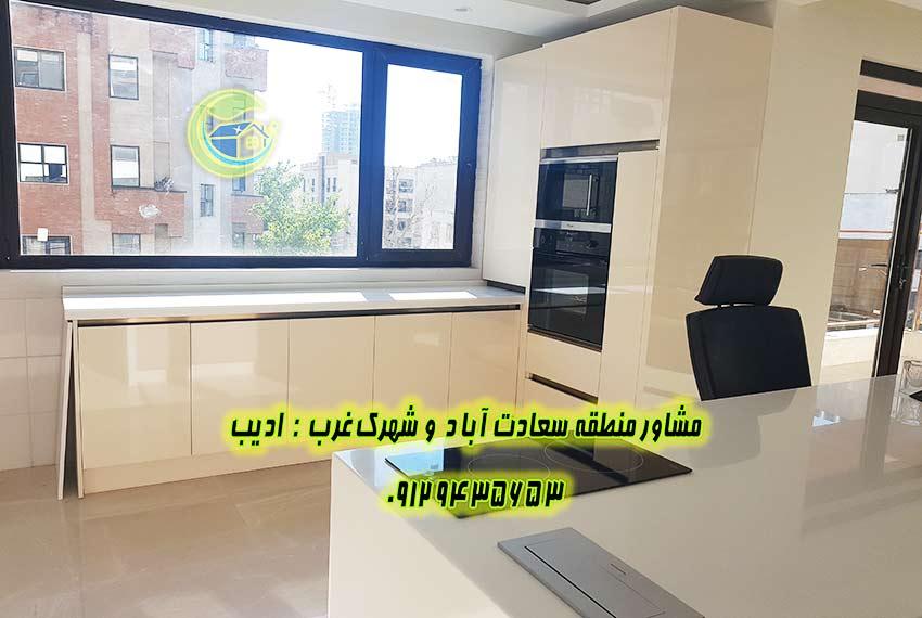 فروش خرید آپارتمان 170 متر توحید ها