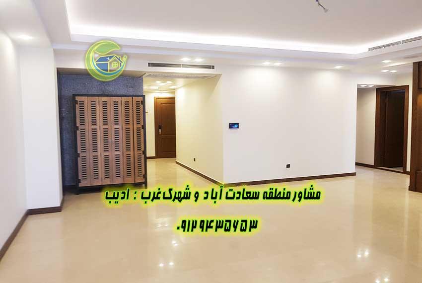 قیمت آپارتمان 170 متر خیابان پنجم سعادت آباد