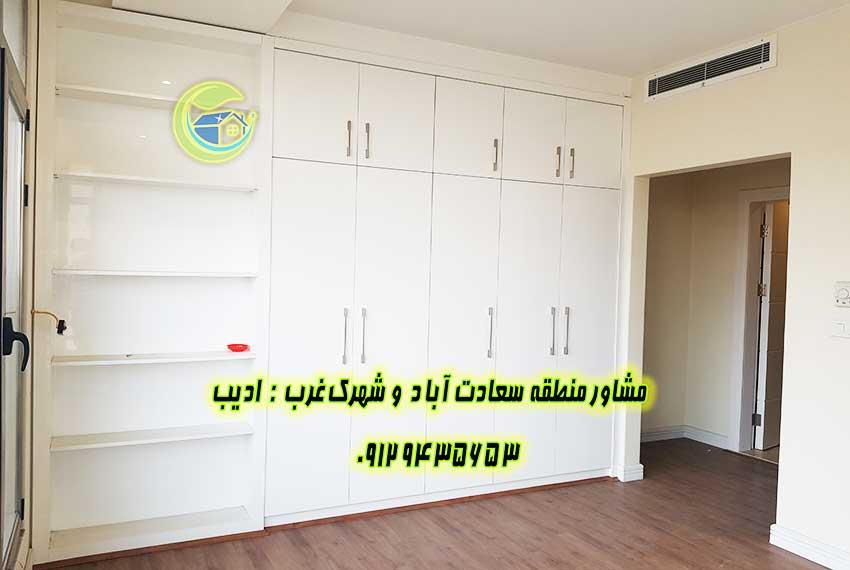 آپارتمان 3 خواب کوی فراز یرای خرید