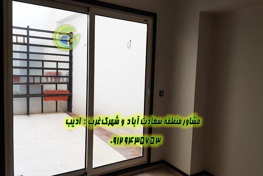 خرید و فروش آپارتمان سعادت آباد بلوار