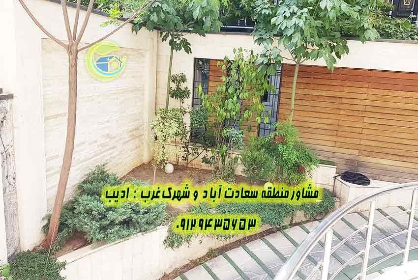 سعادت آباد خیابان دشت بهشت 218 متری