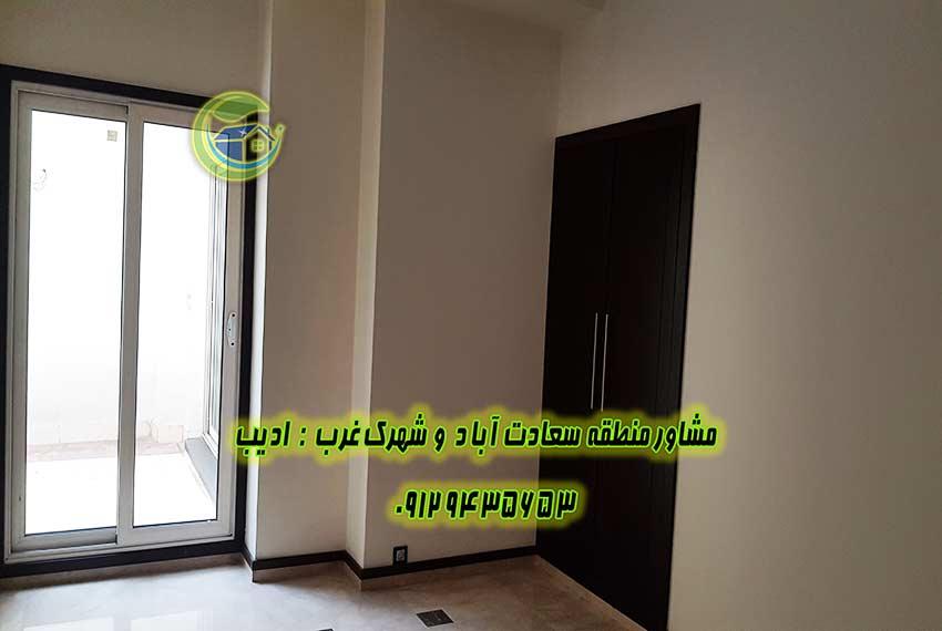 فروش آپارتمان بلوار 24 متری 218 متری