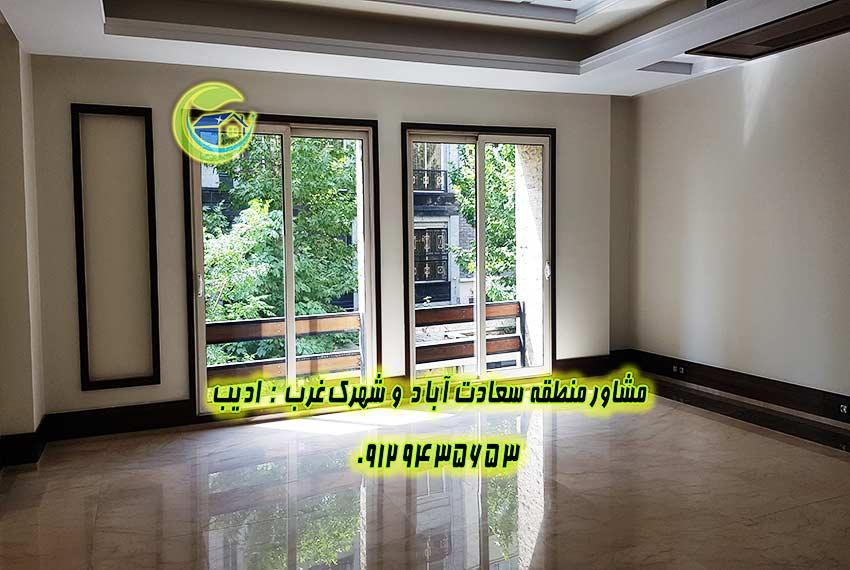 فروش آپارتمان 218 متری بلوار 24 متری